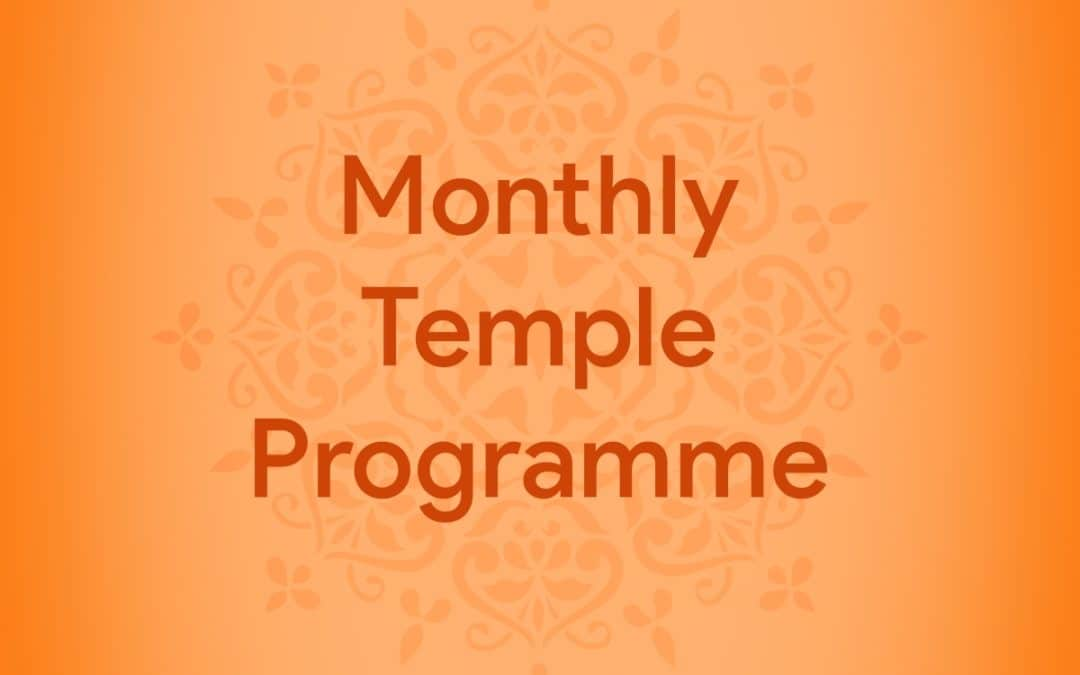 Padutirupati Program