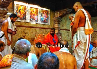 09.07.2019 ರಂದು ಸಾಯಂಕಾಲ 6 ಗಂಟೆಗೆ ಶ್ರೀಮತ್ ಸಂಯಮೀಂದ್ರ ತೀರ್ಥ ಸ್ವಾಮಿಜಿಯವರು ಶ್ರೀ ದೇವಳಕ್ಕೆ ಚಿತ್ತೈಸಲಿರುವರು