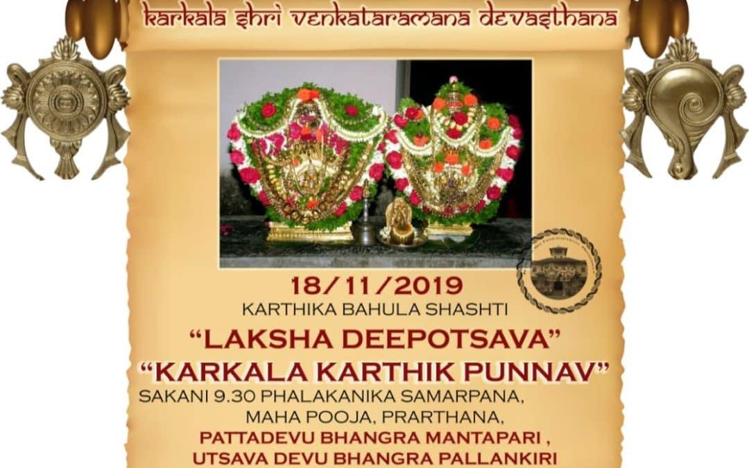Laksha Deepotsava, Karkala Karthik Punnav