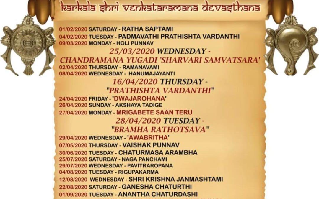 Padutirupati Yearly Temple Program